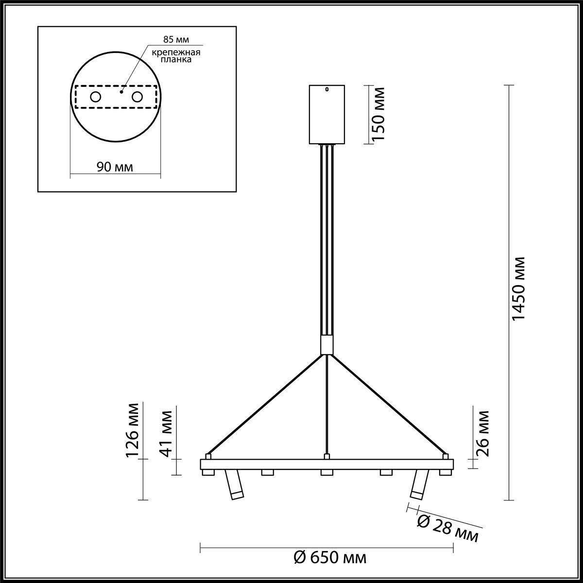 Светильник Odeon Light Odeon Light-3918/48L