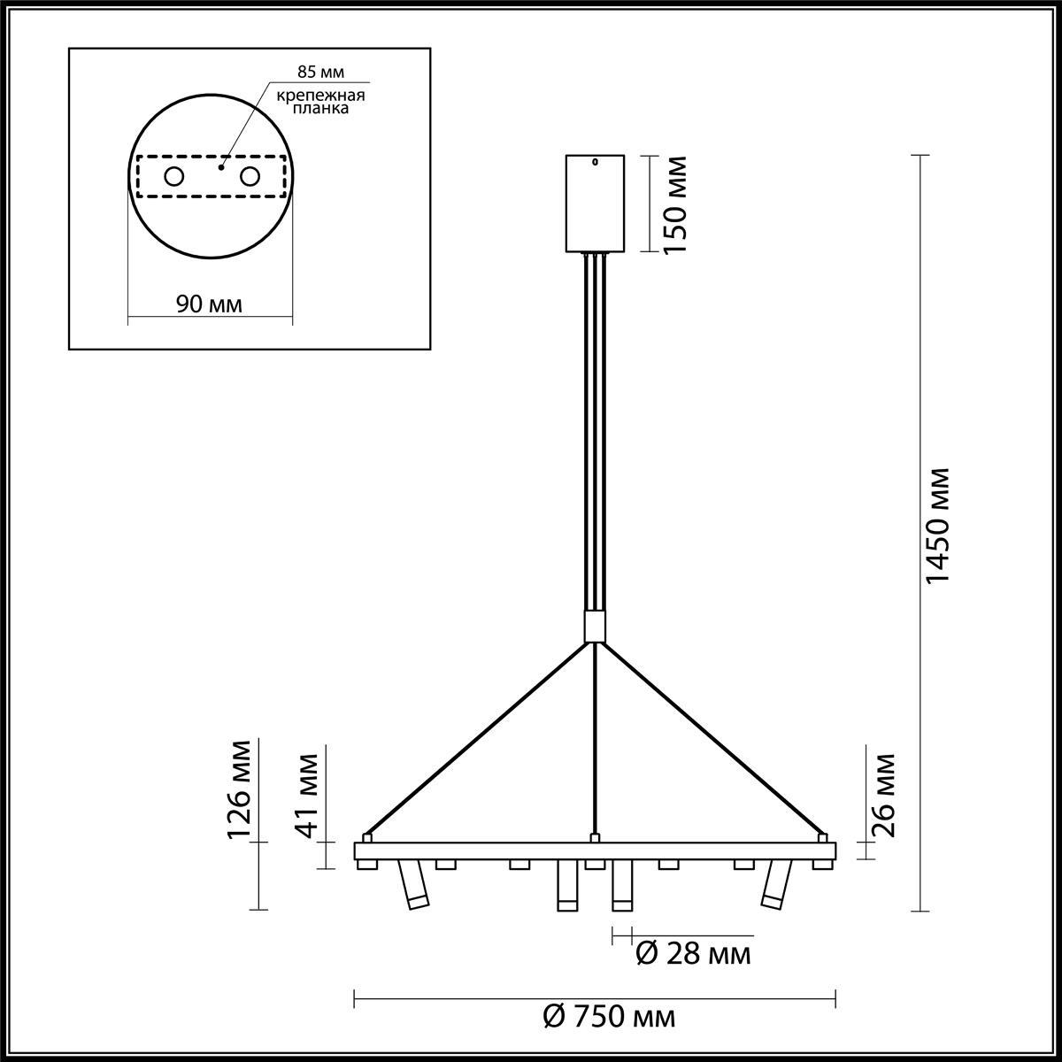 Светильник Odeon Light Odeon Light-3918/63L