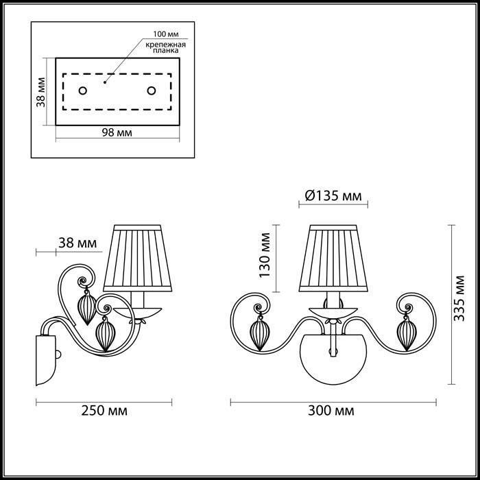 Светильник Odeon Light Odeon Light-3921/1W