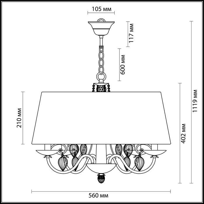 Светильник Odeon Light Odeon Light-3921/4
