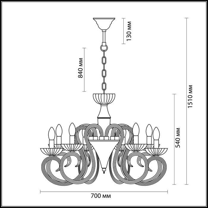 Светильник Odeon Light Odeon Light-3932/8