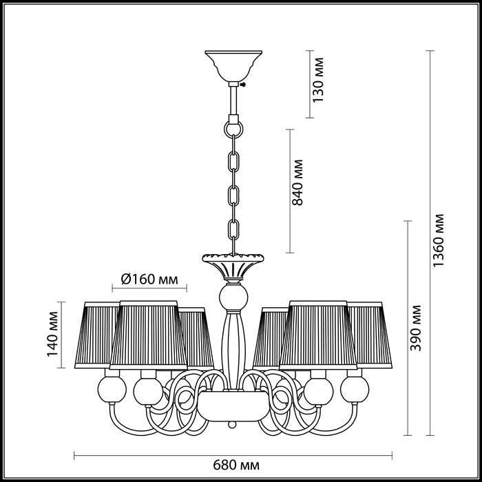Светильник Odeon Light Odeon Light-3945/6