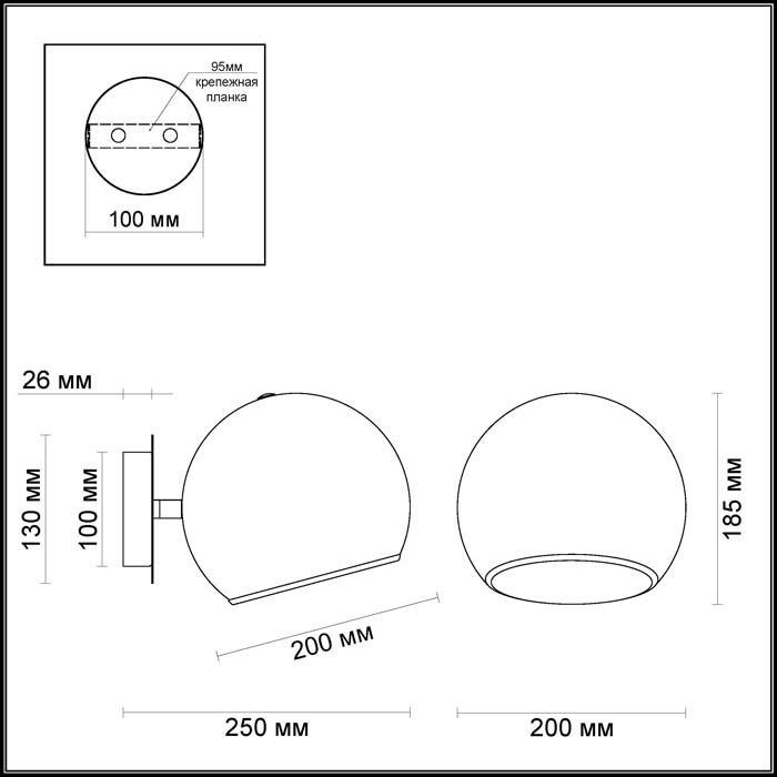 Светильник Odeon Light Odeon Light-3972/1W