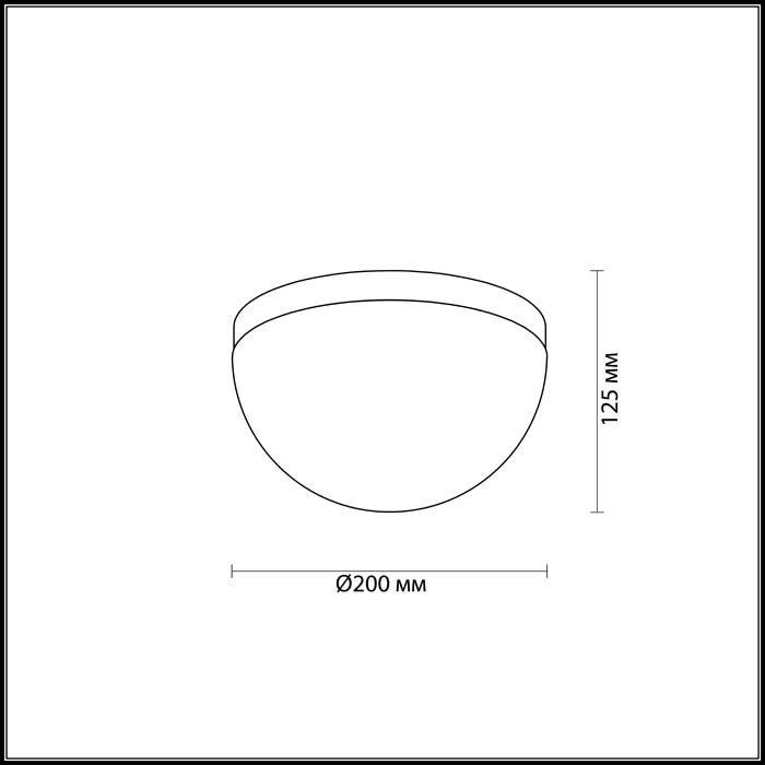 Светильник Odeon Light Odeon Light-3986/18WL