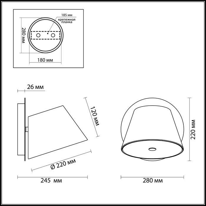 Светильник Odeon Light Odeon Light-3991/1W