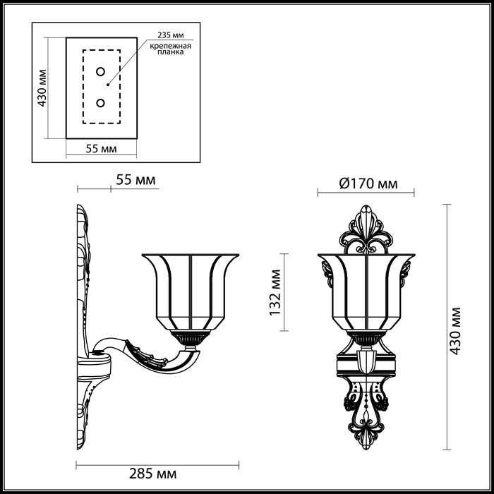 Светильник Odeon Light Odeon Light-3997/1W