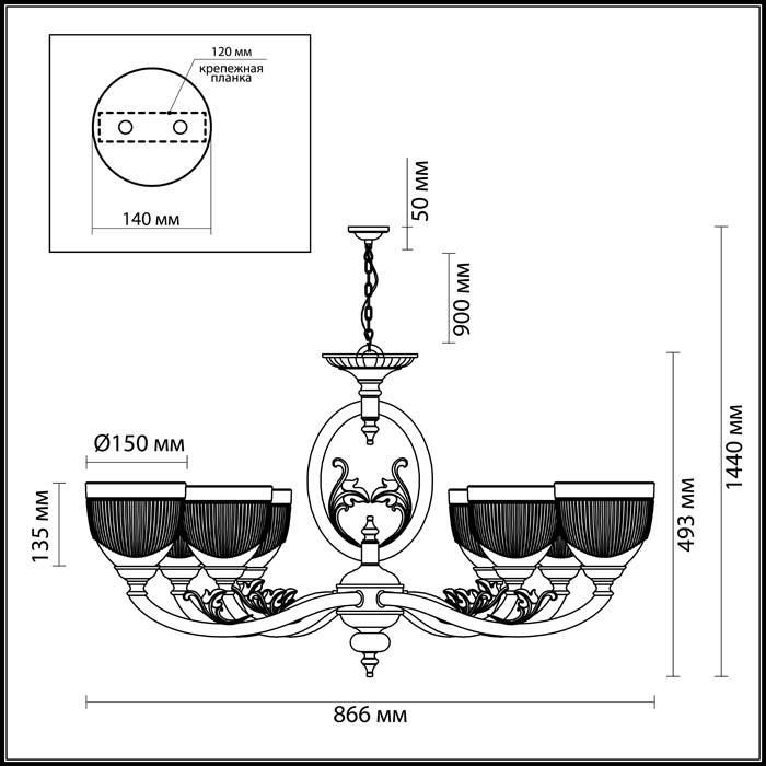 Светильник Odeon Light Odeon Light-3998/8
