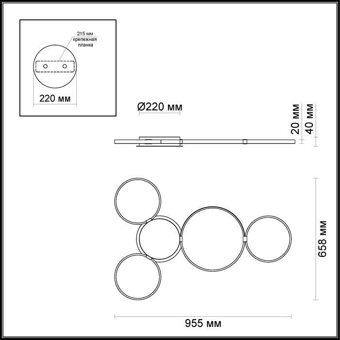 Светильник Odeon Light Odeon Light-4016/36CL
