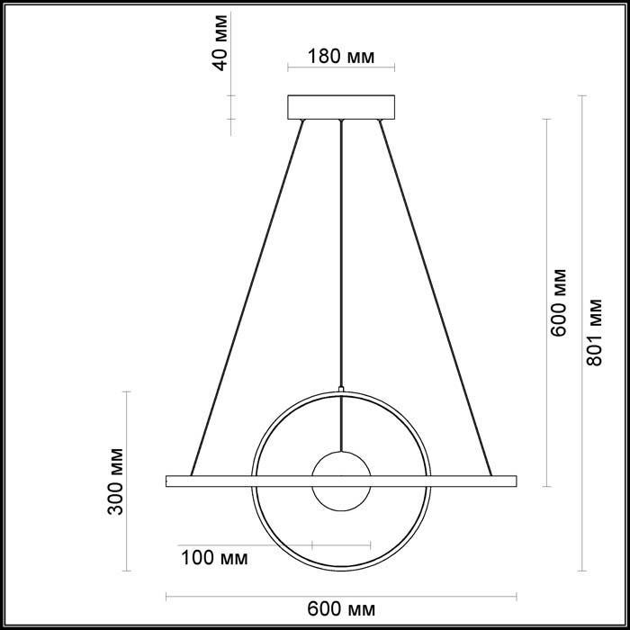 Светильник Odeon Light Odeon Light-4031/40L