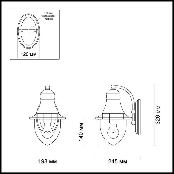 Светильник Odeon Light Odeon Light-4041/1W