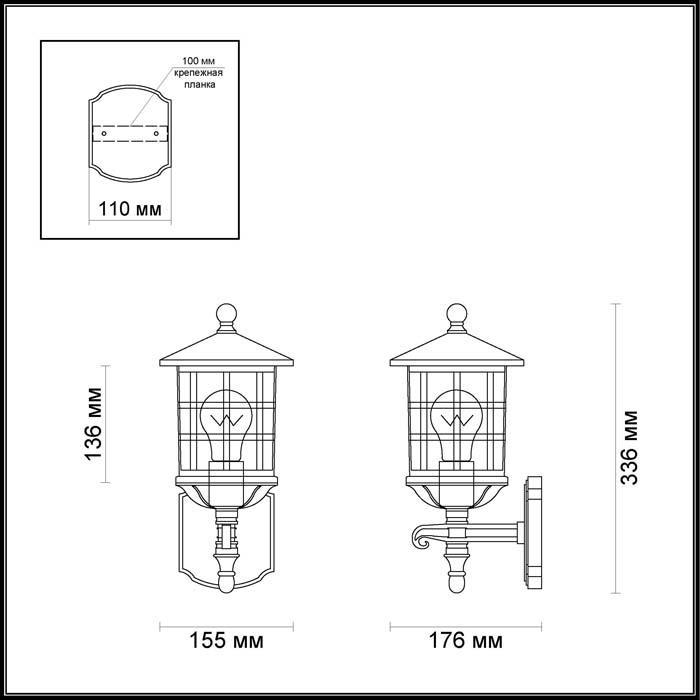 Светильник Odeon Light Odeon Light-4043/1W