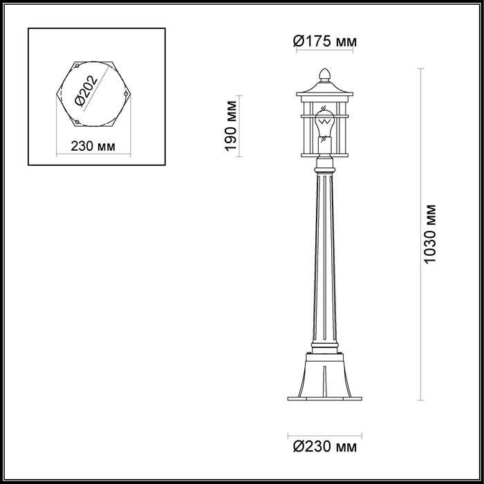 Светильник Odeon Light Odeon Light-4044/1F