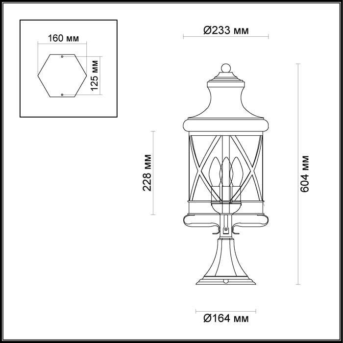 Светильник Odeon Light Odeon Light-4045/3B