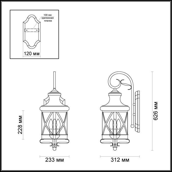 Светильник Odeon Light Odeon Light-4045/3W