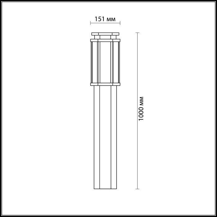 Светильник Odeon Light Odeon Light-4048/1F
