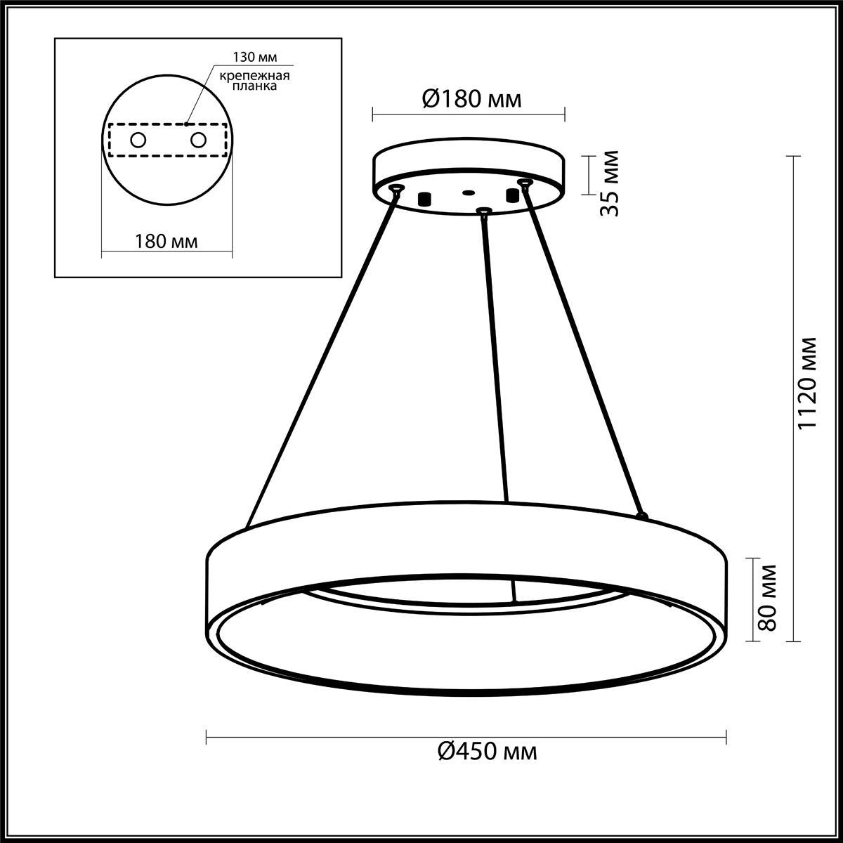 Светильник Odeon Light Odeon Light-4066/40L