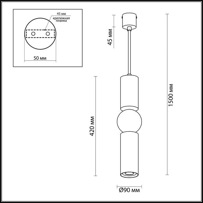 Светильник Odeon Light Odeon Light-4072/5L
