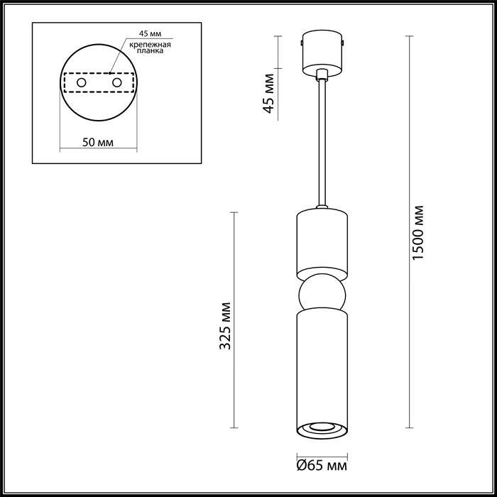 Светильник Odeon Light Odeon Light-4075/5L