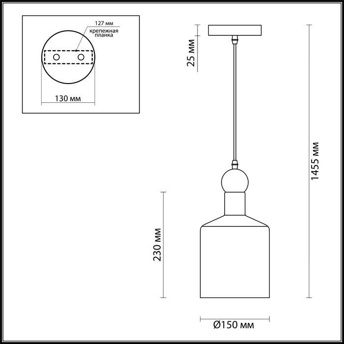 Светильник Odeon Light Odeon Light-4087/1