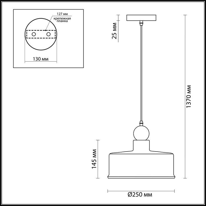 Светильник Odeon Light Odeon Light-4089/1