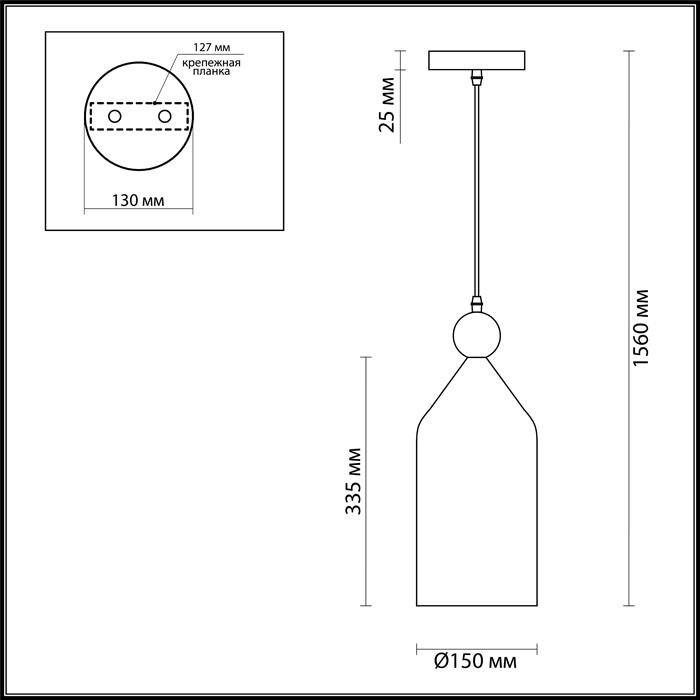 Светильник Odeon Light Odeon Light-4091/1