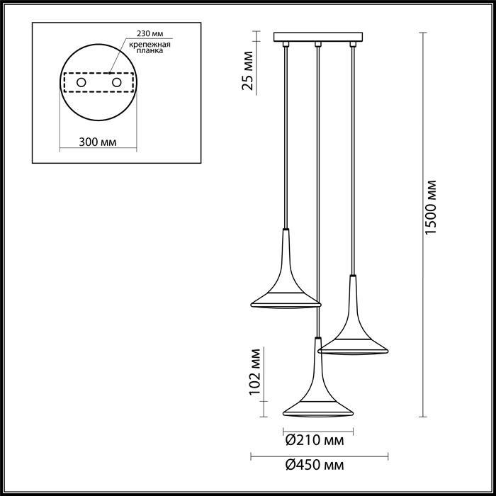 Светильник Odeon Light Odeon Light-4096/3