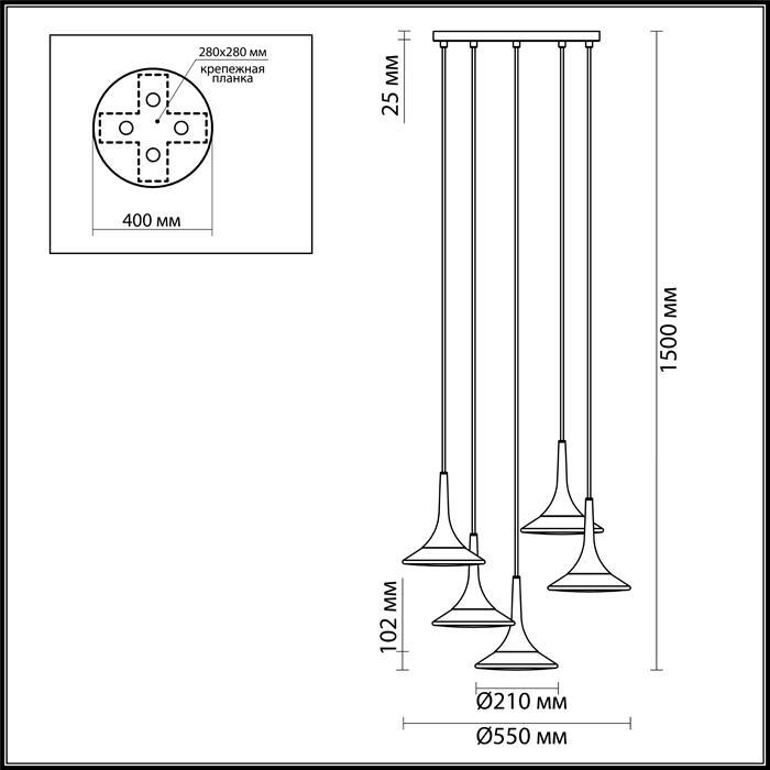 Светильник Odeon Light Odeon Light-4096/5