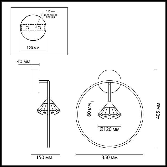Светильник Odeon Light Odeon Light-4100/1W