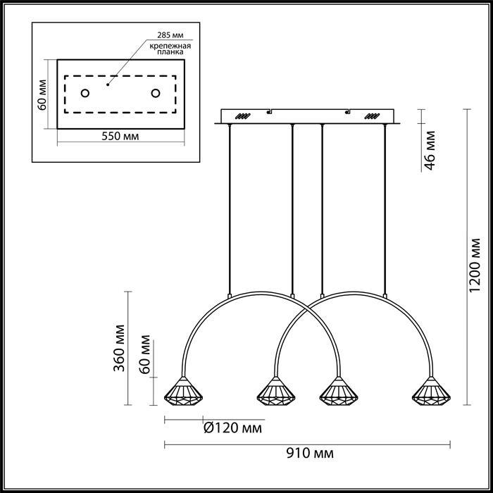 Светильник Odeon Light Odeon Light-4100/4
