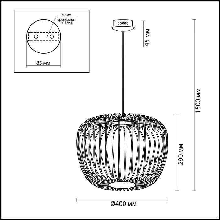 Светильник Odeon Light Odeon Light-4105/7L