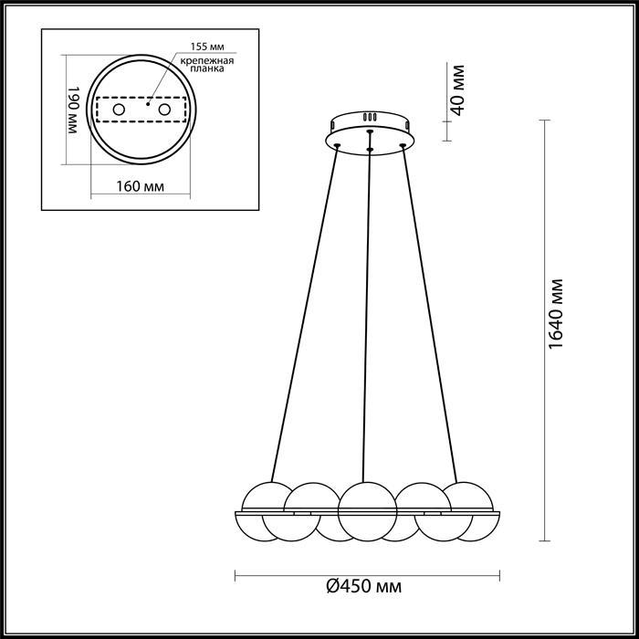 Светильник Odeon Light Odeon Light-4106/64L