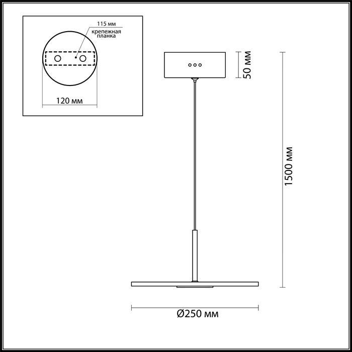 Светильник Odeon Light Odeon Light-4107/12L