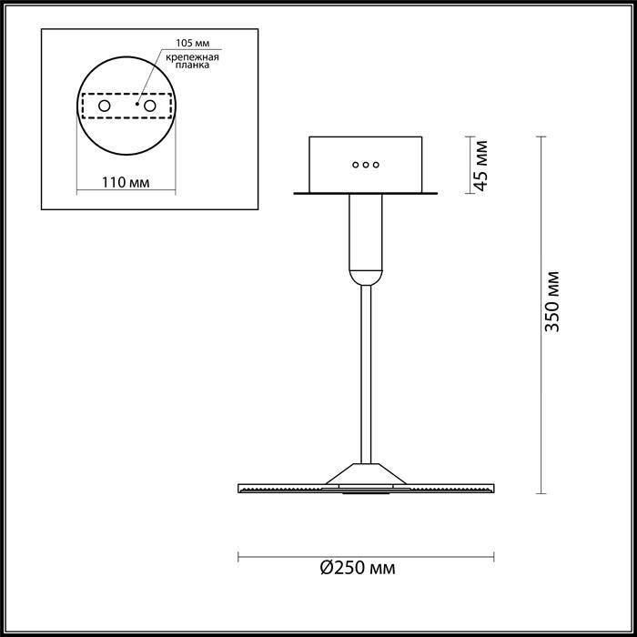 Светильник Odeon Light Odeon Light-4107/18CL