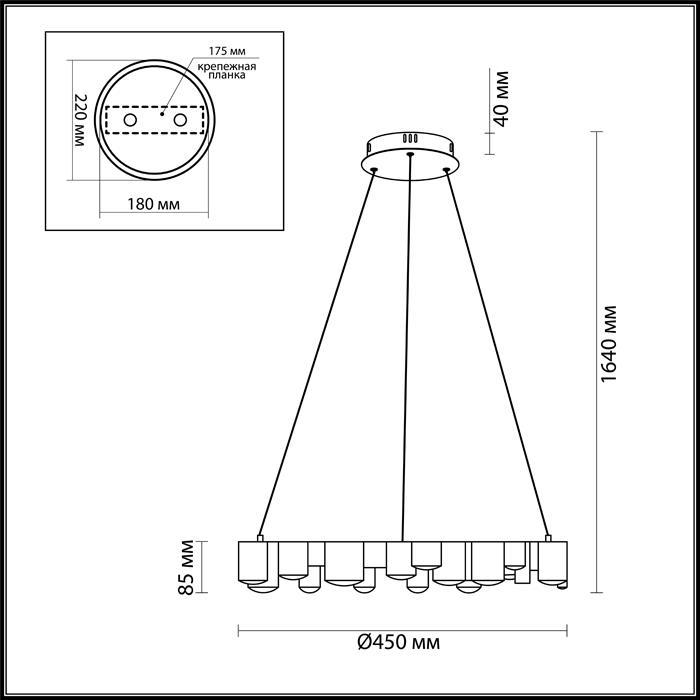 Светильник Odeon Light Odeon Light-4107/36L