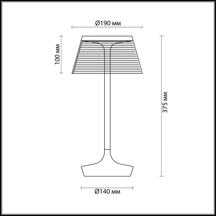Светильник Odeon Light Odeon Light-4108/7TL