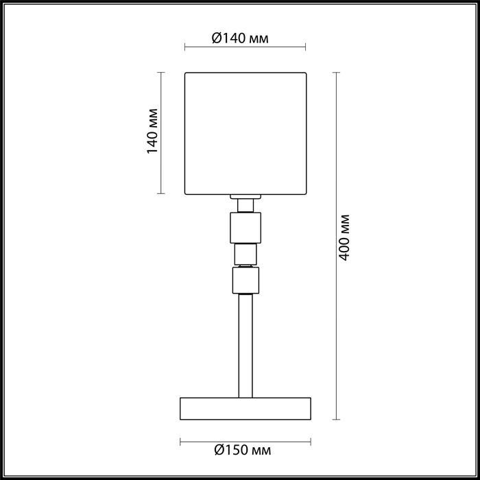 Светильник Odeon Light Odeon Light-4113/1T