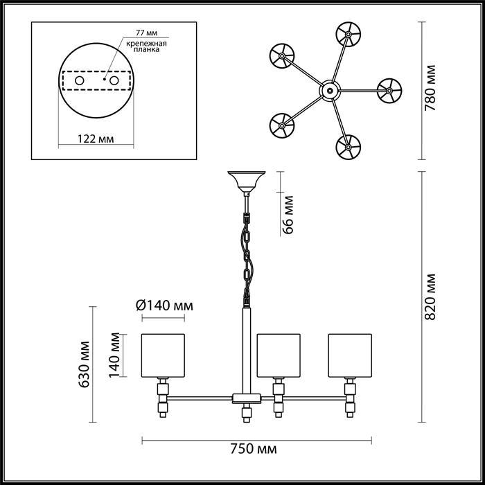 Светильник Odeon Light Odeon Light-4113/5