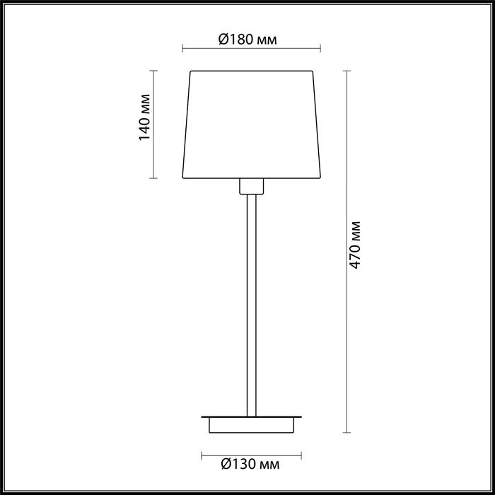 Светильник Odeon Light Odeon Light-4115/1T