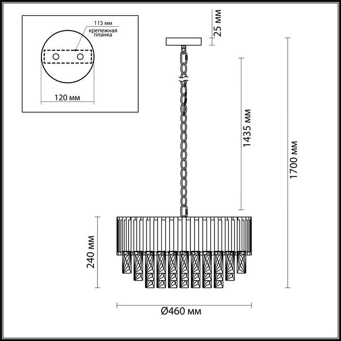 Светильник Odeon Light Odeon Light-4120/9