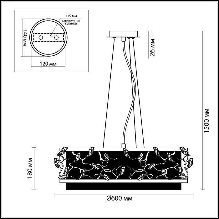 Светильник Odeon Light Odeon Light-4133/6