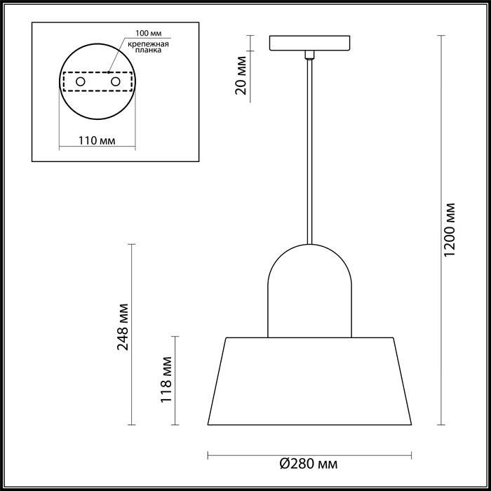 Светильник Odeon Light Odeon Light-4142/1