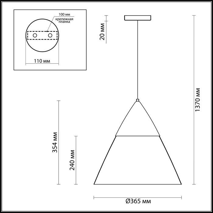 Светильник Odeon Light Odeon Light-4143/1