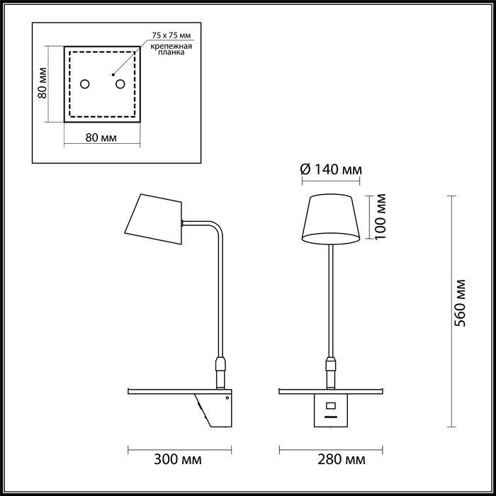Светильник Odeon Light Odeon Light-4163/6WL