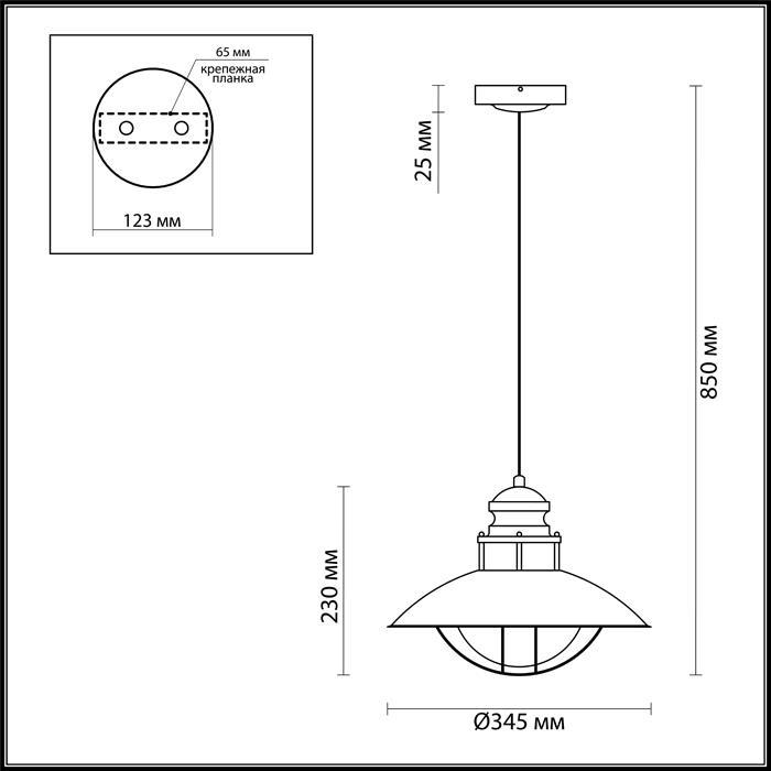 Светильник Odeon Light Odeon Light-4164/1