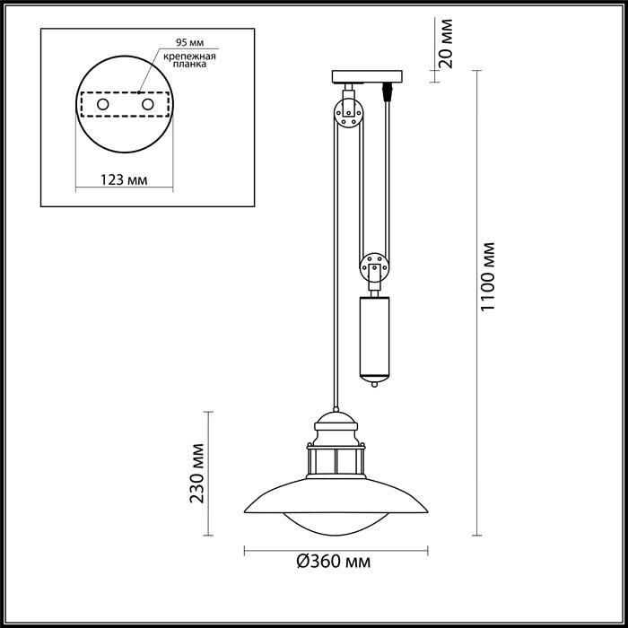 Светильник Odeon Light Odeon Light-4164/1A