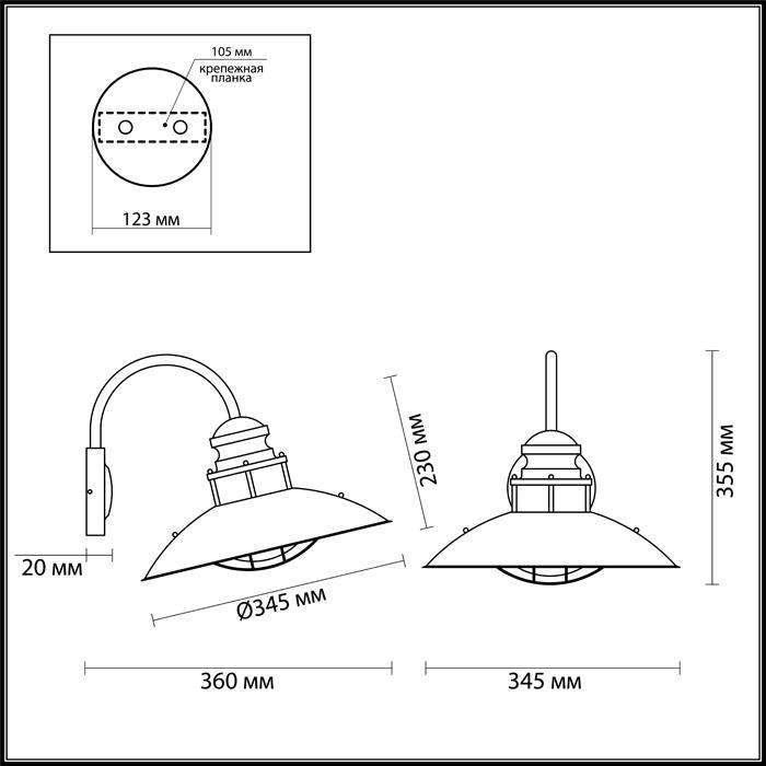 Светильник Odeon Light Odeon Light-4164/1W
