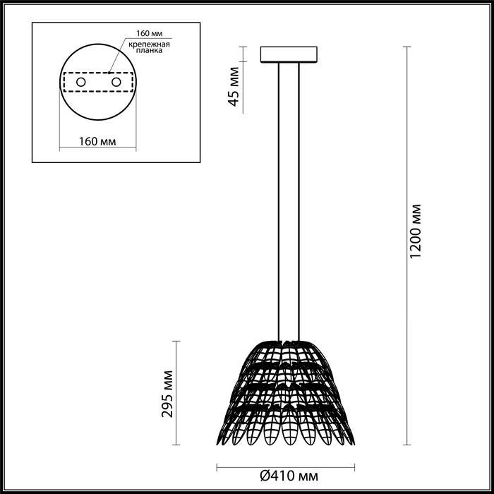 Светильник Odeon Light Odeon Light-4175/57L