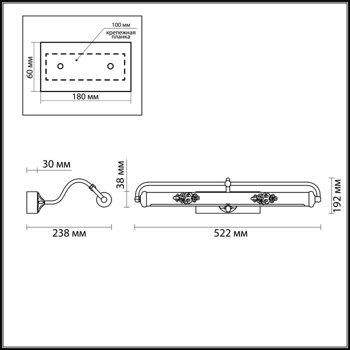 Светильник Odeon Light Odeon Light-4178/7WL