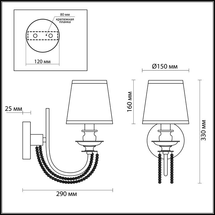 Светильник Odeon Light Odeon Light-4182/1W
