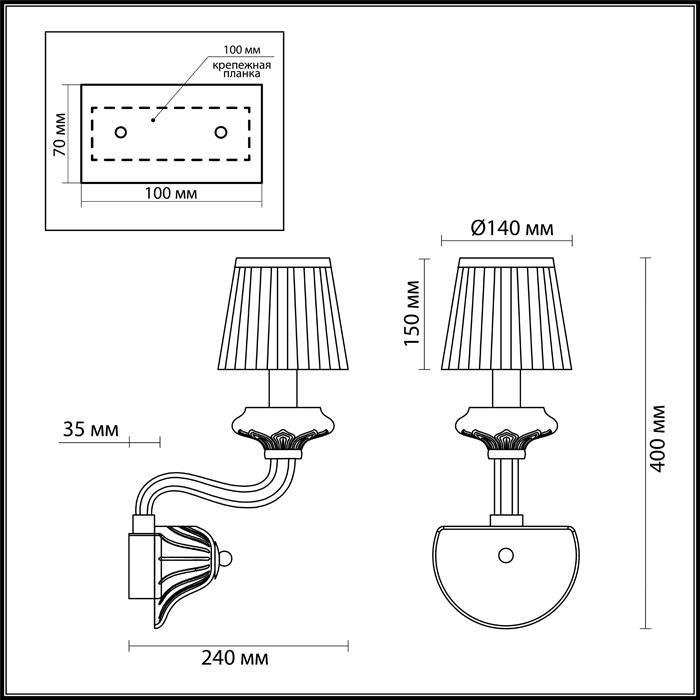 Светильник Odeon Light Odeon Light-4184/1W